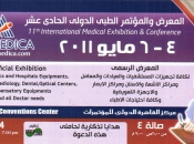 Egymedica Exhibition